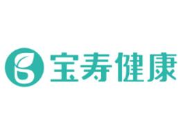 广州宝寿健康科技有限公司