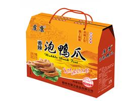 赣州聚万食品有限公司