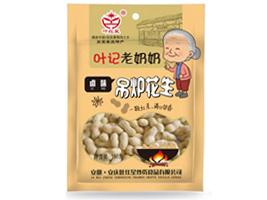 安庆叶红星炒货食品有限公司