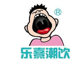 河南乐熹食品饮料有限公司