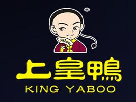 重庆上皇鸭食品有限公司