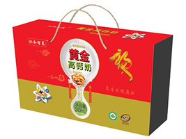 徐州九阳食品有限公司
