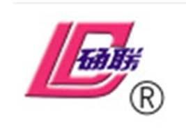砀山县华联罐头食品有限公司