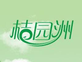 三明市永绿工贸有限公司