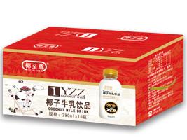 杭州晨洲食品有限公司