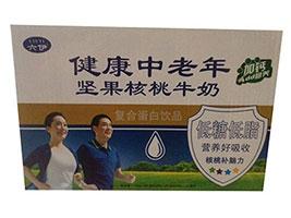 徐州慧元智汇食品有限公司