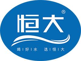 武汉恒大九尚食品饮料有限公司