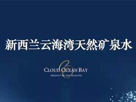 日照市凌云海糖业集团有限公司