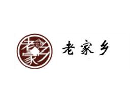 河南省老家乡实业有限公司