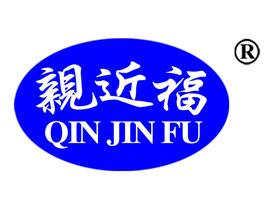 石家庄亲近福亚虎老虎机国际平台饮料亚虎国际 唯一 官网