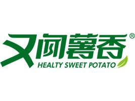 湖北故乡云农业生物科技股份有限公司