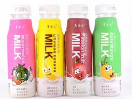 香港四眼熊猫国际食品有限公司