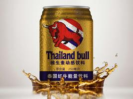 泰国红牛能量饮料有限公司