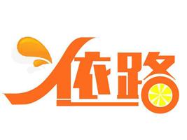 郑州依路食品有限公司