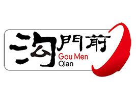柳林县沟门前风味食品有限公司
