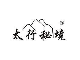 沁阳市惠民食品厂