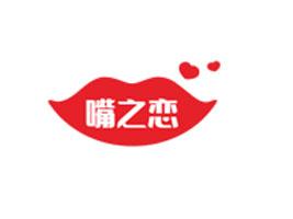 郑州市泓欣食品有限公司