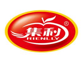 揭西县集利食品有限公司