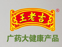 广州吉源实业有限公司
