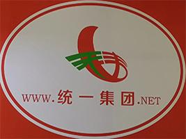 天津统一集团科技有限公司
