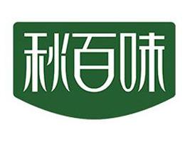 海阳喜乐源食品科技有限公司
