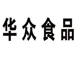 河北华众亚虎老虎机国际平台亚虎国际 唯一 官网