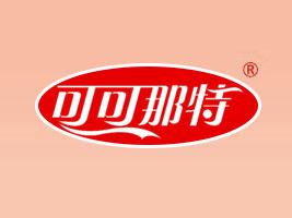 杭州麦那特供应链有限公司