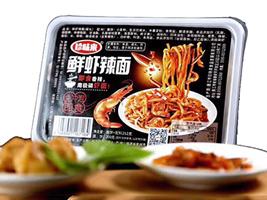 晋江市珍味来食品发展有限公司
