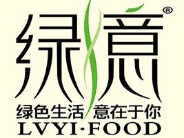 山东绿意食品有限公司
