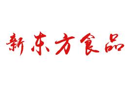 深圳新东方食品有限公司