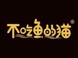 深圳市鼎烽贸易有限公司