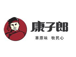 内蒙古牧郎食品有限公司