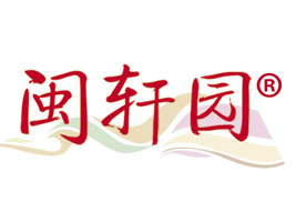 贵州海峡食品有限公司