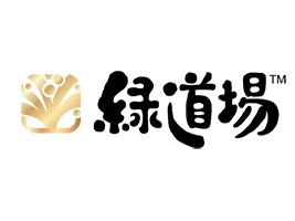 中山市绿道场生物科技有限公司