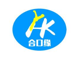 湘潭合口缘食品有限公司