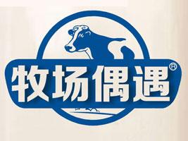 安徽绿尚食品有限公司