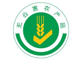 浙江祺神农业股份有限公司