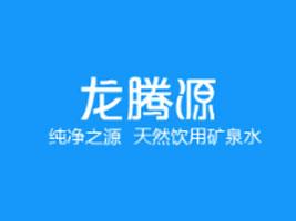 水源泉(北京)饮品有限公司