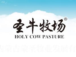 内蒙古蒙圣牧业发展优德88免费送注册体验金