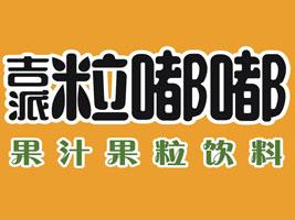 沈阳太阳雨饮品亚虎国际 唯一 官网