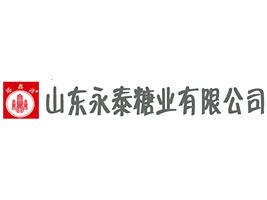 山东永泰糖业优德88免费送注册体验金