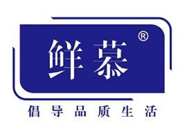 山东鲜慕优品农业发展优德88免费送注册体验金