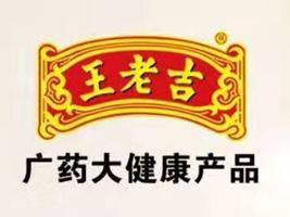 河北鼎力食品有限公司