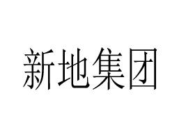 正阳新地花生集团优德88免费送注册体验金