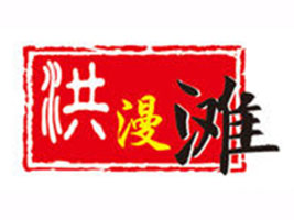 宁夏中宁县洪漫滩枸杞生物优德88免费送注册体验金