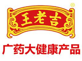 枣庄三海食品科技优德88免费送注册体验金