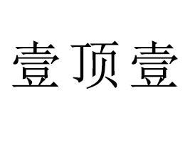 �_利�@(香港)食品�料有限公司
