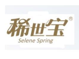 北京富硒贸易优德88免费送注册体验金