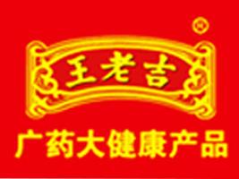 山东维青食品饮料有限公司