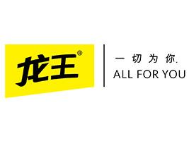 龙王时代(北京)商业有限公司